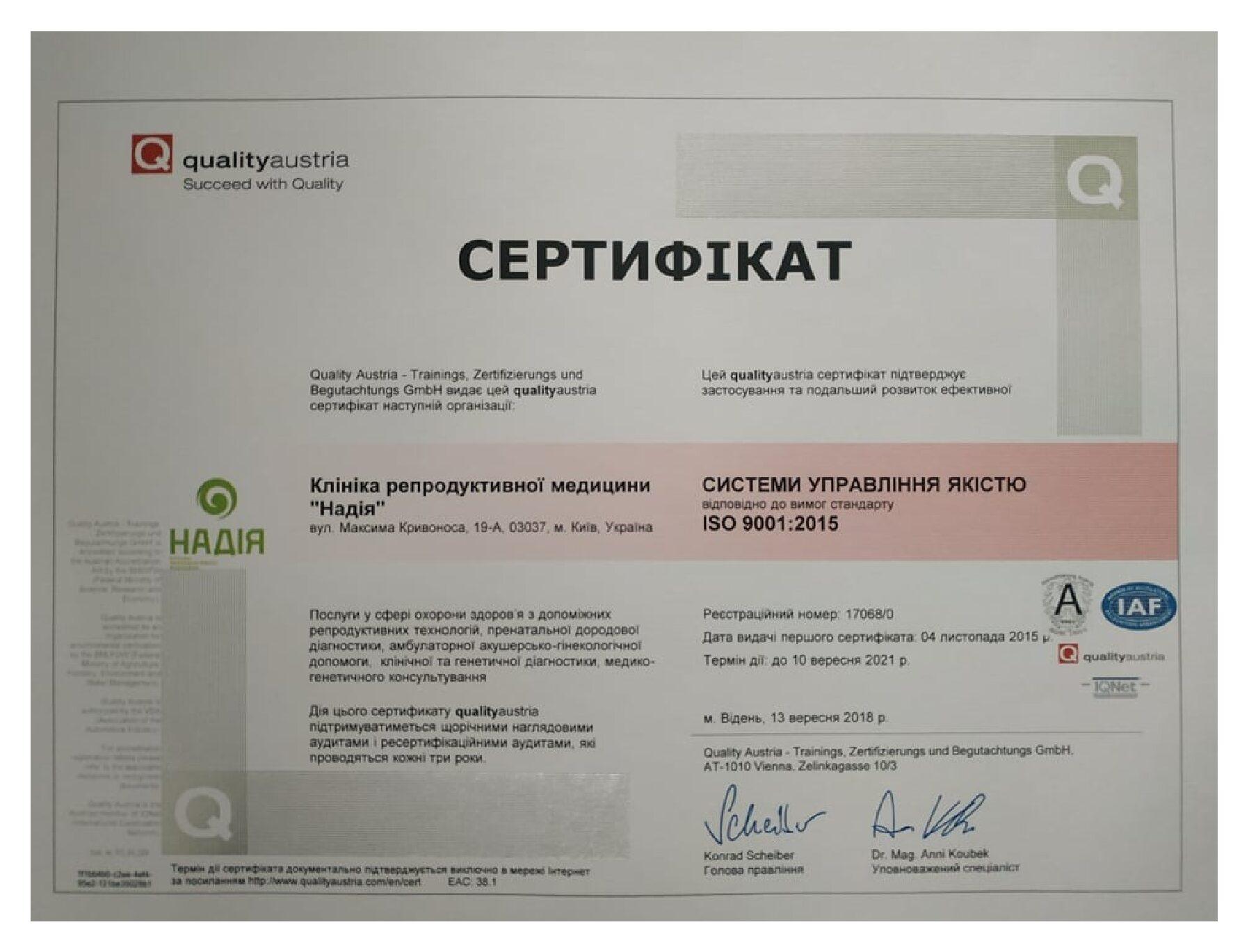 certificate_logo