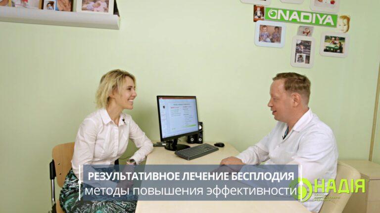 """""""Про ефективне лікування непліддя методами ЕКЗ"""" – інтерв'ю репродуктолога М. В. Борисова"""